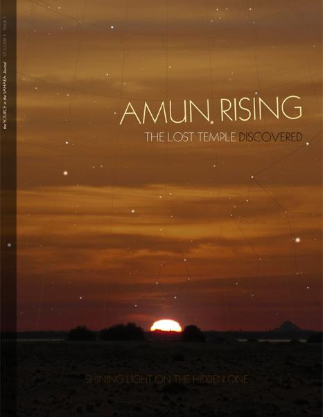 The Source In The Sahara Journal Volume 1, Issue 1 - Amun Rising: Shining Light on the Hidden One