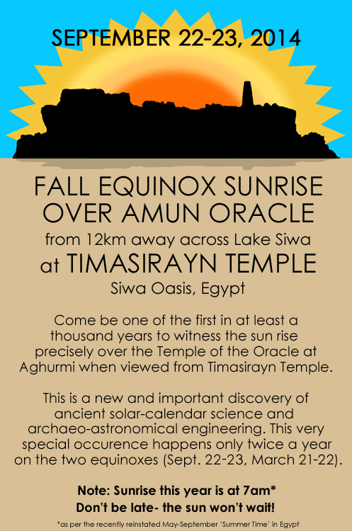 September 22-23, 2014 Fall Equinox Sunrise Over Amun Oracle from 12km away across Lake Siwa at Timasirayn Temple, Siwa Oasis, Egypt